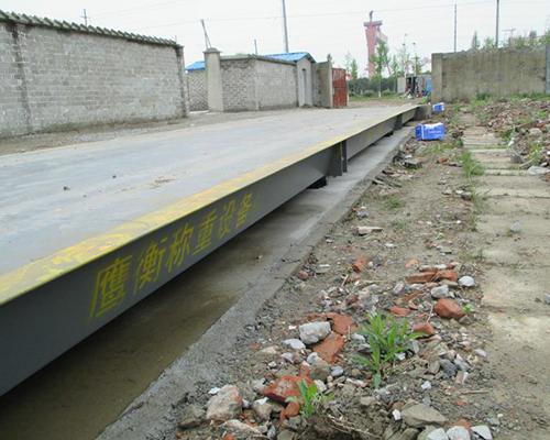 杭州方圆塑机股份有限公司20米100吨电子地磅