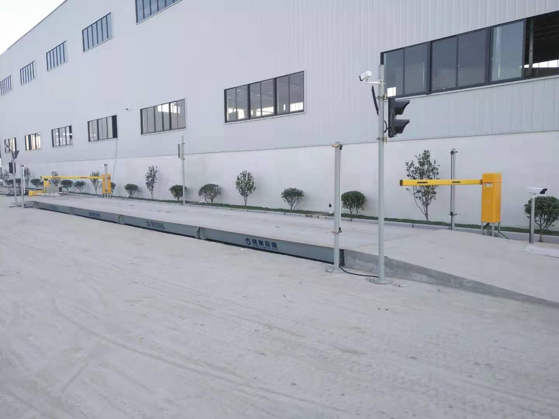 100吨智能地磅安装 - 浙江某电器制造有限公司
